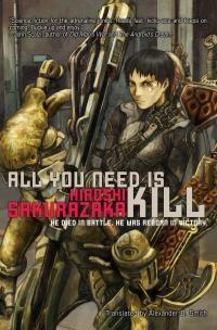 Сакуразака Хироши - Все, что тебе нужно – это убивать (ЛП)