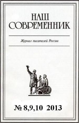 Щепоткин Вячеслав - Крик совы перед концом сезона