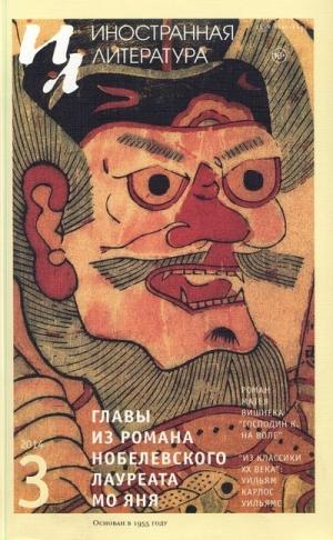 Хайденрайх Эльке - Любовь и колбаса