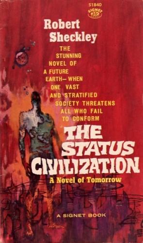 Шекли Роберт - Тоже цивилизация