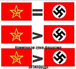 Нестеренко Юрий - Антипобеда