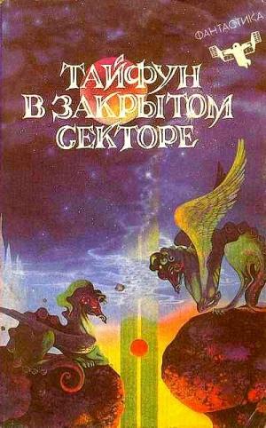Магалиф Юрий - Успех-трава