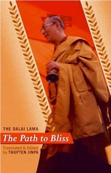 Гьяцо Тензин - Путь блаженства: практическое руководство по стадиям медитации