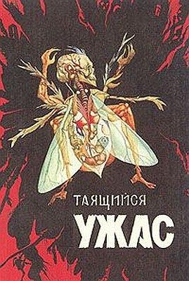 Грей Далчи - Пятнистый бультерьер