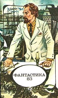 Ягупова Светлана - А вы не верили...