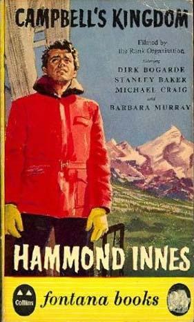 Иннес Хэммонд - Шанс на выигрыш