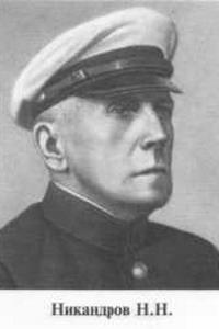 Никандров Николай - Диктатор Пётр