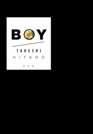 Китано Такэси - Мальчик