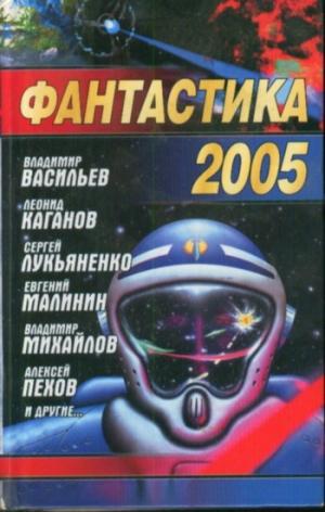 Олин Макс - Иероглиф Кальвина