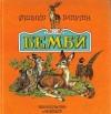 Зальтен Феликс - Бемби