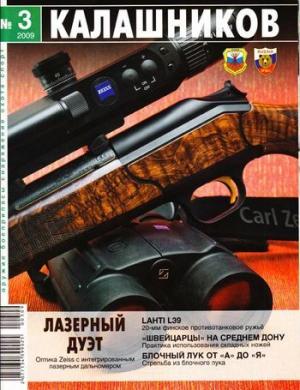 Пономарёв Юрий - Lahti L 39