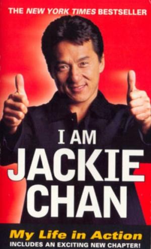 Чан Джеки - Я - Джеки Чан