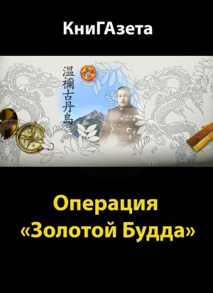 КниГАзета - Серия 1