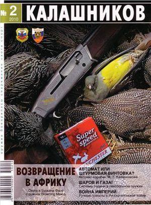 Сорокин Алексей - Технический аспект
