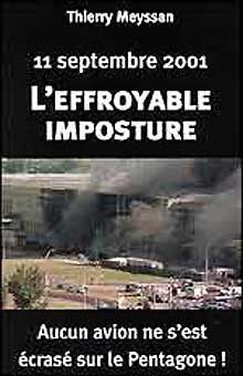 Мейссан Тьерри - 11 сентября 2001