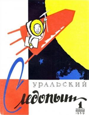 Зуев-Ордынец Михаил - Любимое блюдо