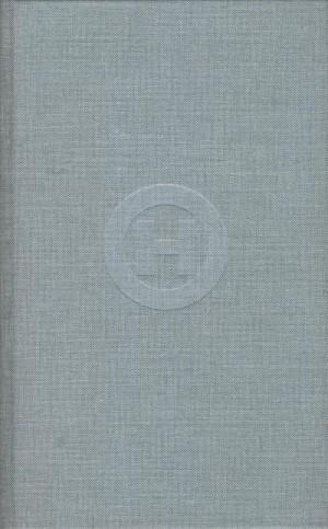 Фудзисава Сюхэй, Такахаси Гэнъитиро, Симада Масахико, Асада Дзиро - ОН. Новая японская проза