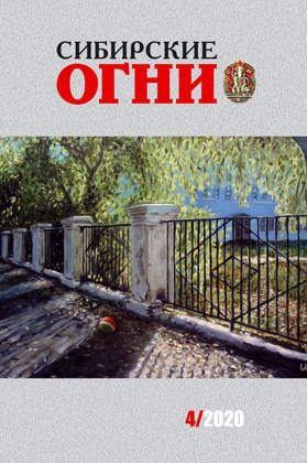 Ревкова Наталья - Попутчик