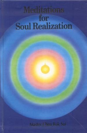 Суи Чоа Кок - Медитации для осознания души