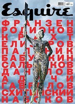 Сальников Алексей - История про квартиру