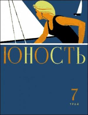 Арканов Аркадий - Два рассказа