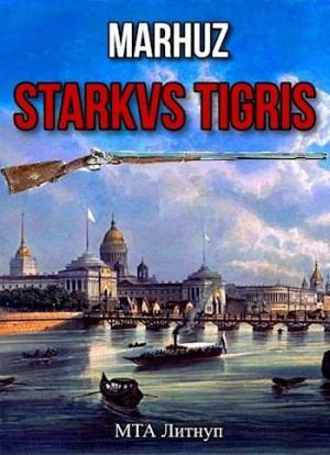 Мархуз - Starkvs Tigris