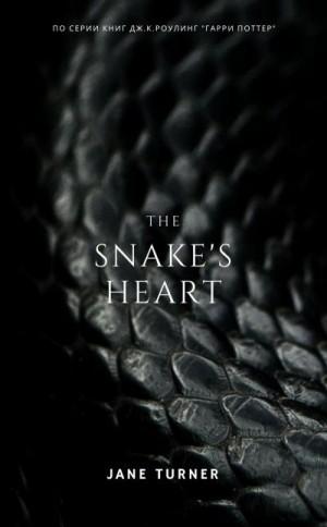 Turner Jane - Сердце змеи