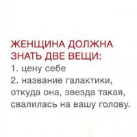 ГадкийЯ